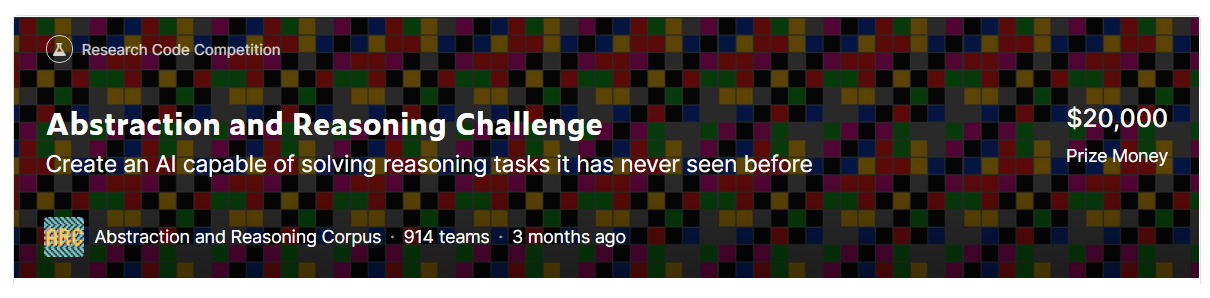 KaggleのAbstraction and Reasoning Challenge(ARCコンペ)で金メダルを獲得しました